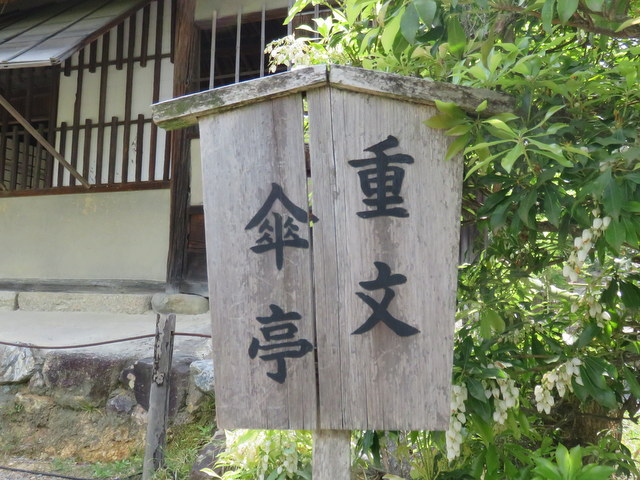 f:id:Yamaoka:20180422093626j:image