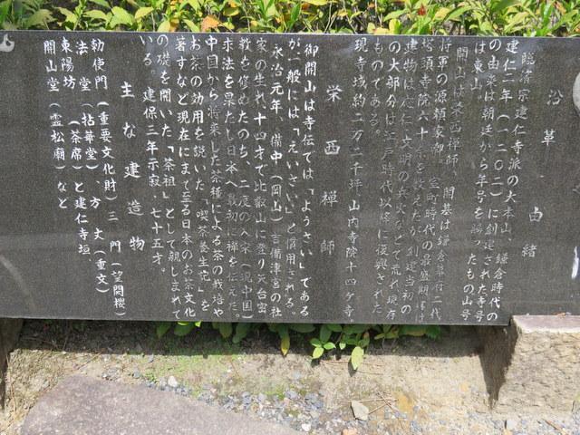 f:id:Yamaoka:20180422112454j:image