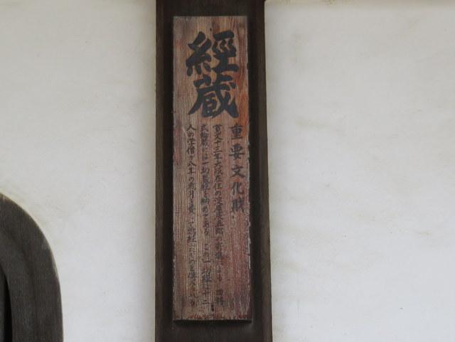 f:id:Yamaoka:20180422125142j:image