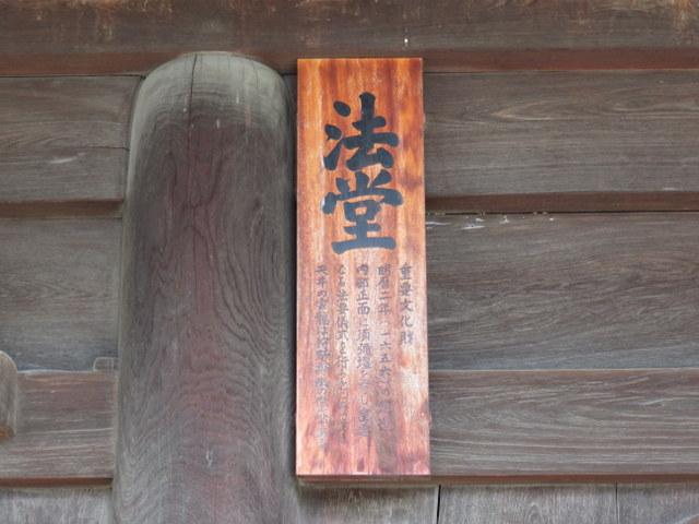 f:id:Yamaoka:20180422125239j:image