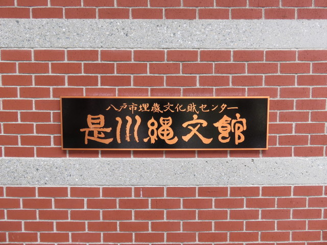 f:id:Yamaoka:20180507103747j:image
