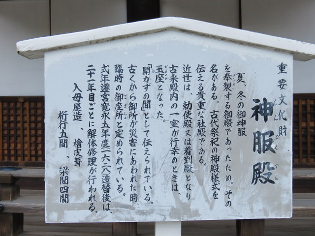 f:id:Yamaoka:20181006170437j:image