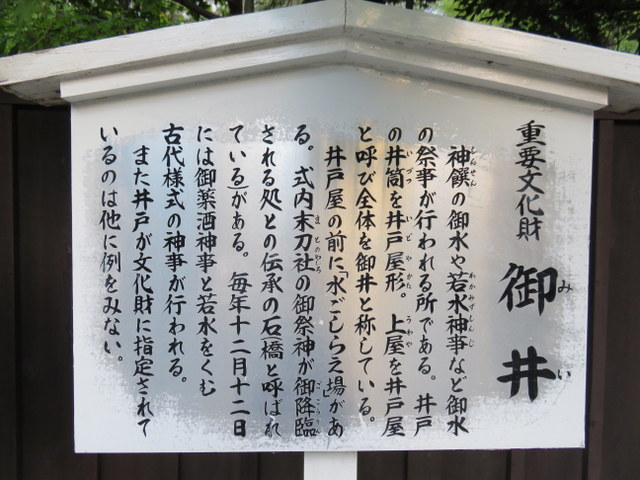 f:id:Yamaoka:20181006171459j:image