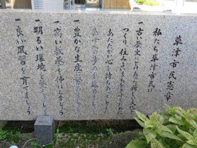 f:id:Yamaoka:20181008095258j:image