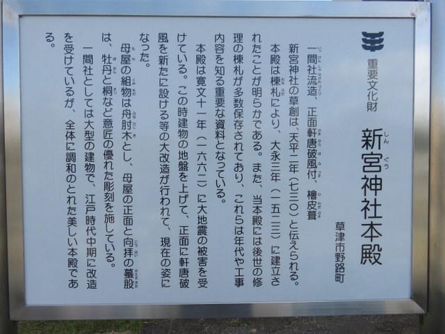 f:id:Yamaoka:20181008101116j:image