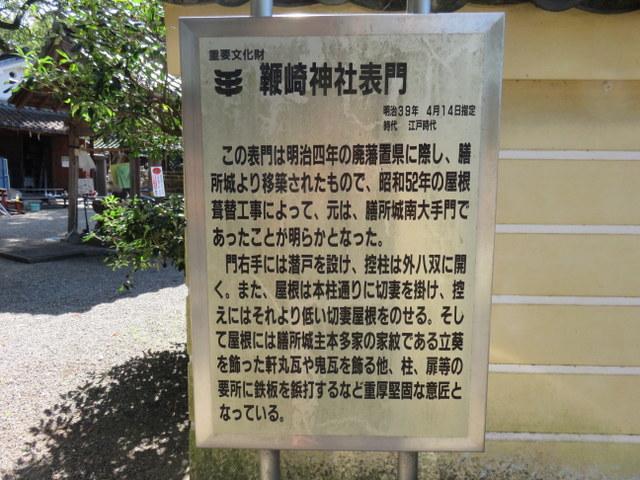 f:id:Yamaoka:20181008103817j:image