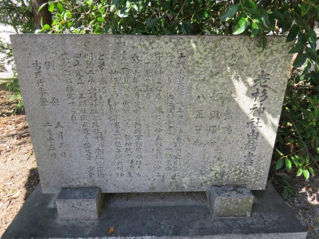 f:id:Yamaoka:20181008110816j:image