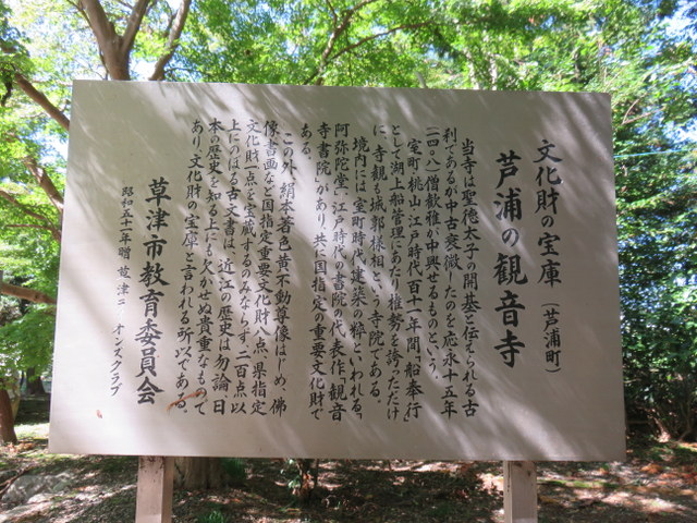 f:id:Yamaoka:20181008115024j:image