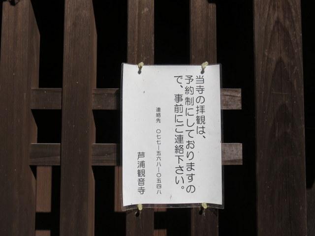 f:id:Yamaoka:20181008115104j:image