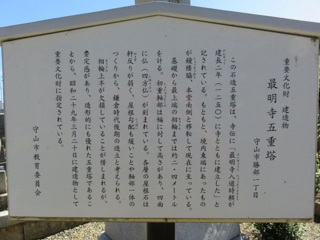f:id:Yamaoka:20181008132050j:image