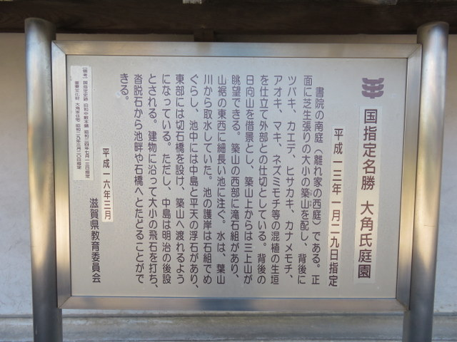 f:id:Yamaoka:20181008141442j:image