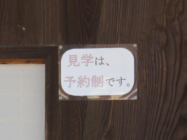 f:id:Yamaoka:20181008142249j:image