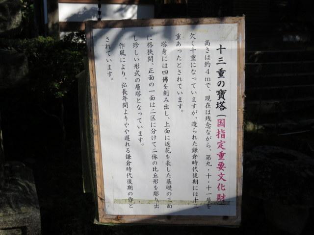 f:id:Yamaoka:20181008144717j:image