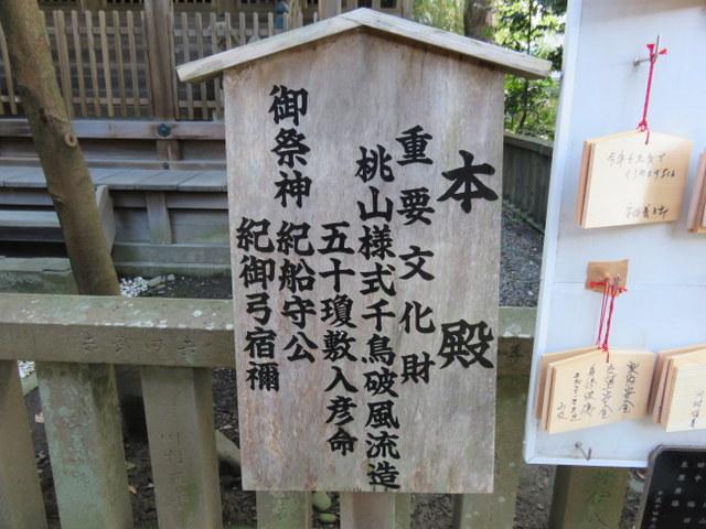 f:id:Yamaoka:20190204103911j:image
