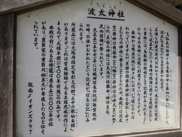 f:id:Yamaoka:20190204113119j:image