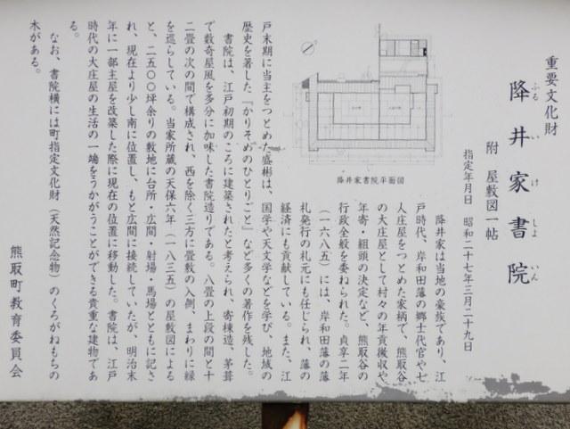 f:id:Yamaoka:20190204130639j:image