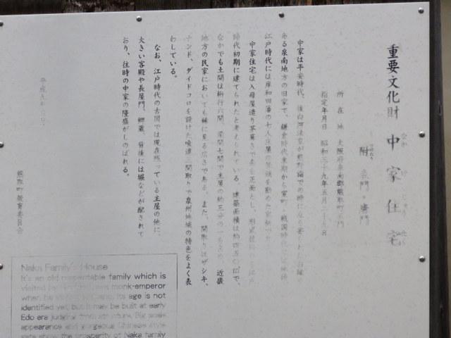 f:id:Yamaoka:20190204131746j:image