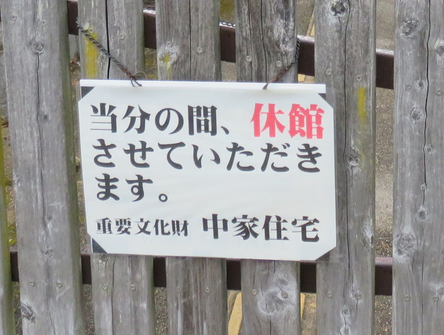 f:id:Yamaoka:20190204131755j:image