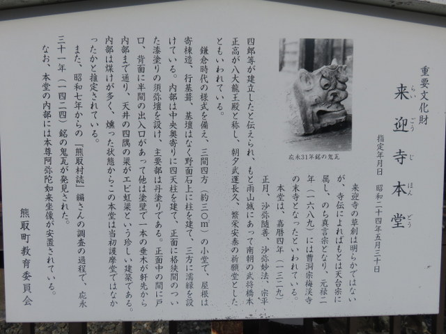 f:id:Yamaoka:20190204133309j:image