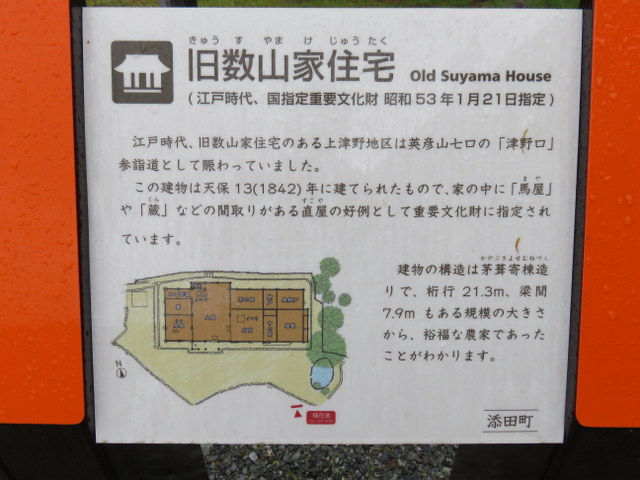 f:id:Yamaoka:20190429100831j:image