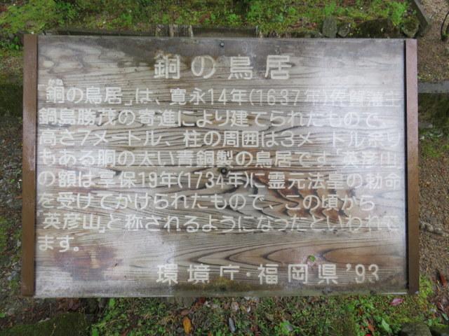 f:id:Yamaoka:20190429110604j:image