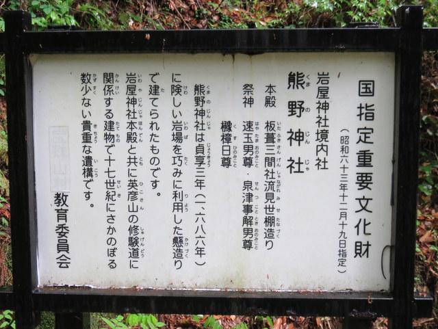 f:id:Yamaoka:20190429120754j:image