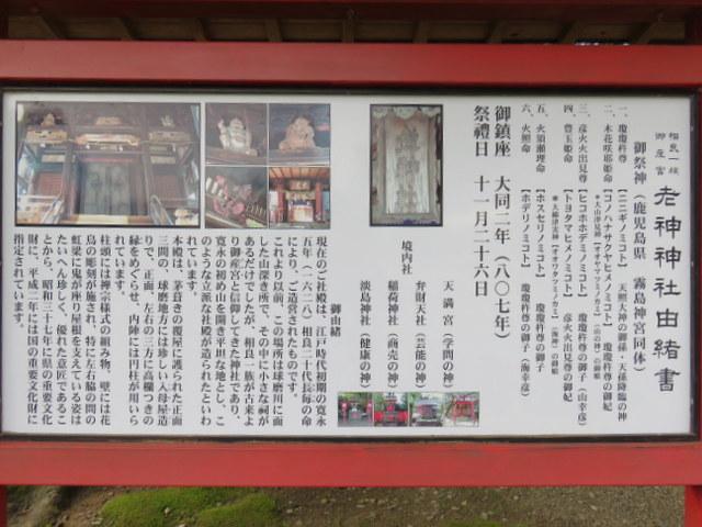 f:id:Yamaoka:20190502082757j:image
