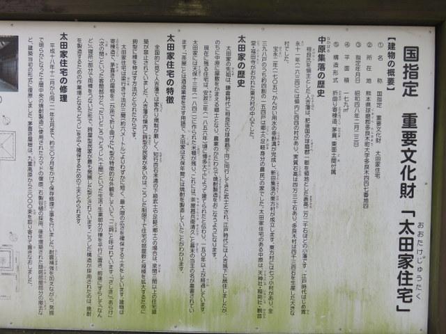f:id:Yamaoka:20190502095827j:image