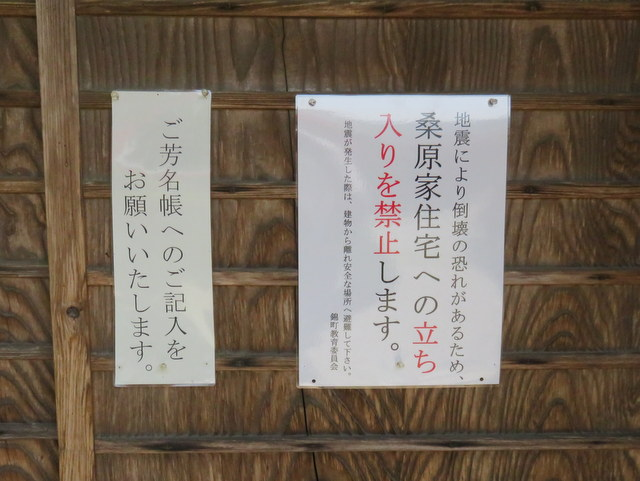 f:id:Yamaoka:20190502104911j:image