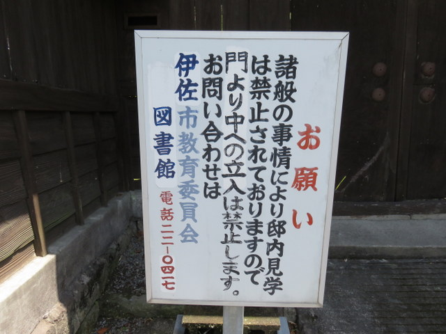 f:id:Yamaoka:20190502114905j:image