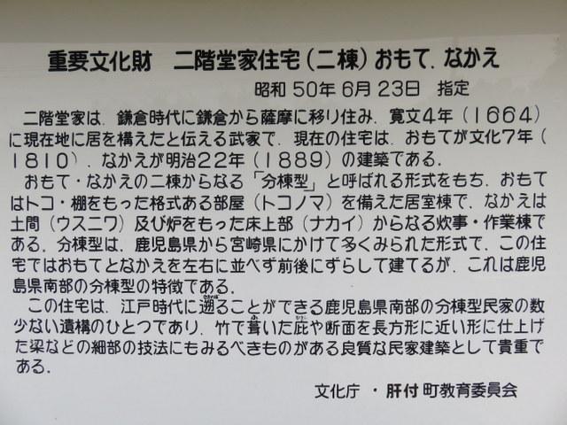 f:id:Yamaoka:20190503100258j:image