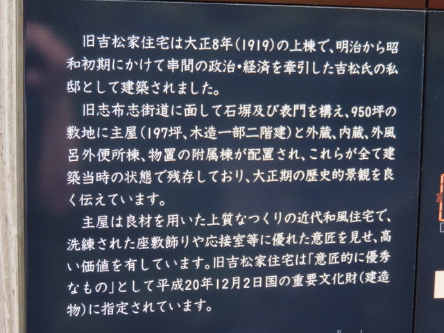 f:id:Yamaoka:20190503111851j:image