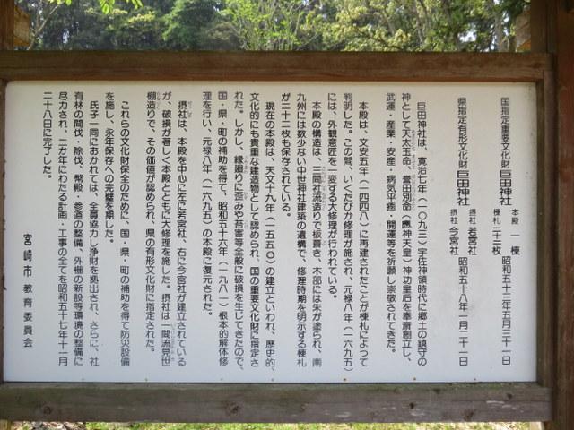 f:id:Yamaoka:20190503134956j:image
