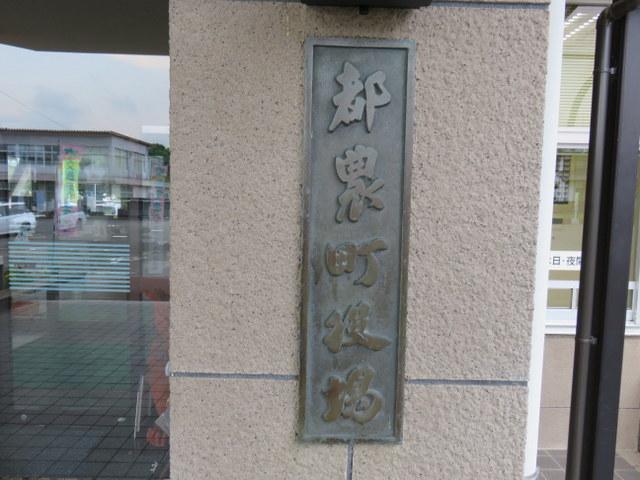 f:id:Yamaoka:20190503170244j:image