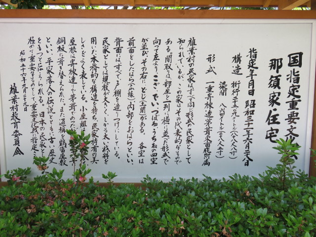 f:id:Yamaoka:20190504094356j:image