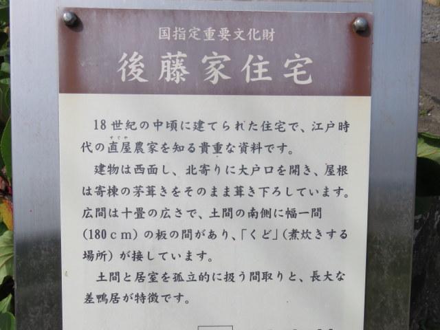f:id:Yamaoka:20190504150603j:image