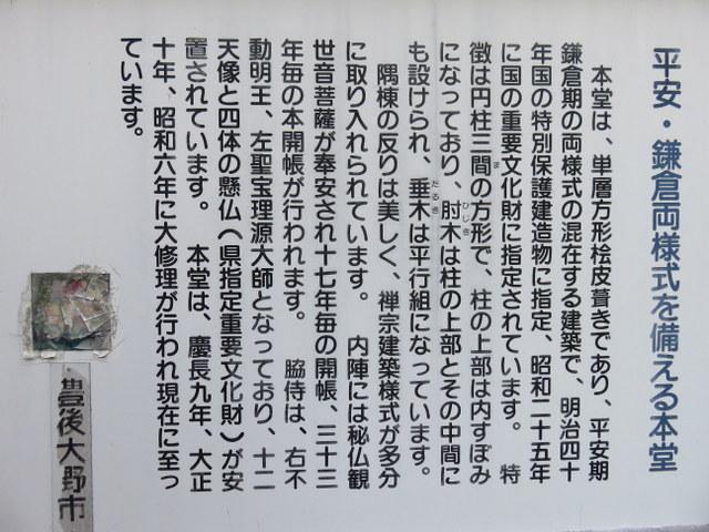 f:id:Yamaoka:20190504152929j:image