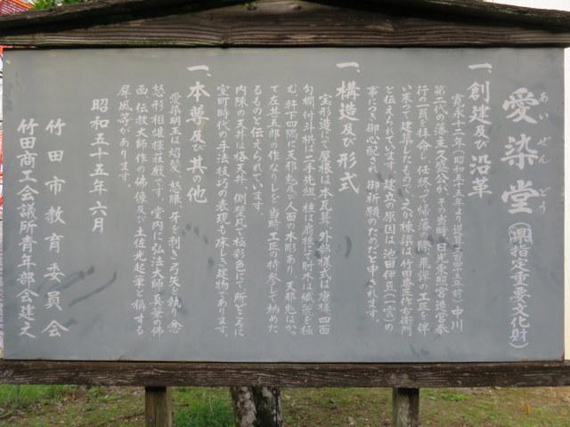 f:id:Yamaoka:20190504163210j:image