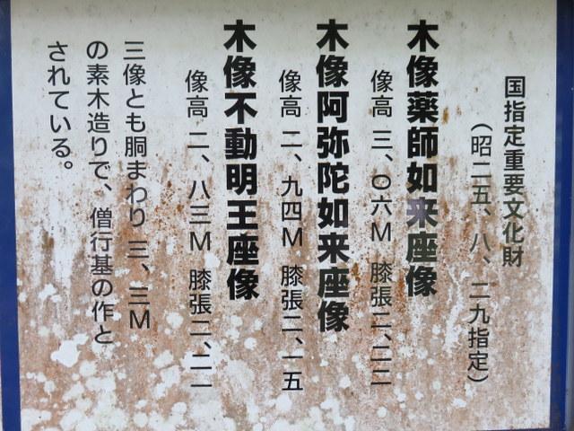 f:id:Yamaoka:20190505133716j:image