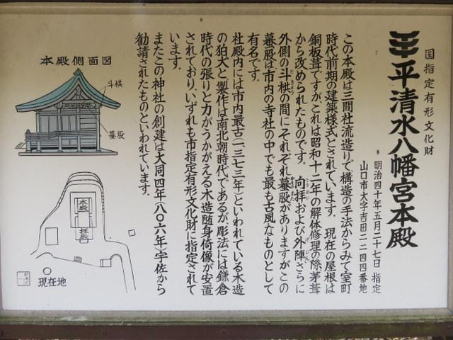 f:id:Yamaoka:20190506100442j:image