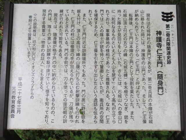 f:id:Yamaoka:20190506130506j:image