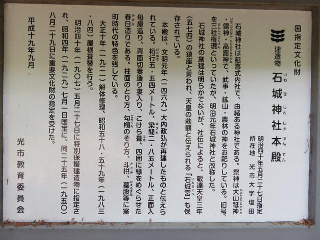 f:id:Yamaoka:20190506130824j:image