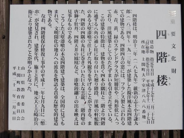 f:id:Yamaoka:20190506142230j:image