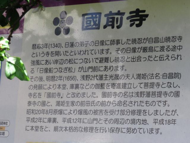 f:id:Yamaoka:20190507091857j:image