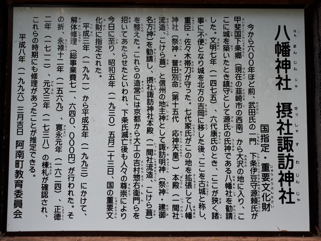 f:id:Yamaoka:20190512143531j:image
