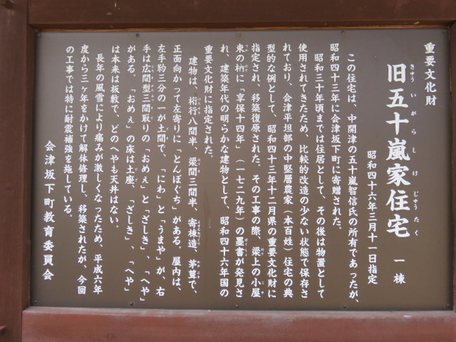 f:id:Yamaoka:20190518120447j:image