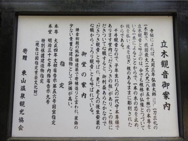 f:id:Yamaoka:20190518121239j:image