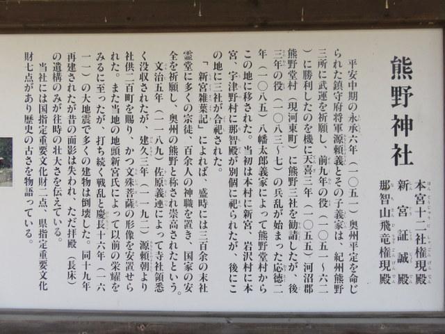f:id:Yamaoka:20190518130856j:image