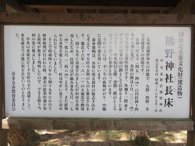f:id:Yamaoka:20190518131316j:image