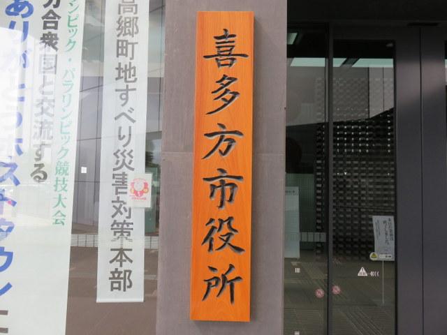 f:id:Yamaoka:20190518135154j:image